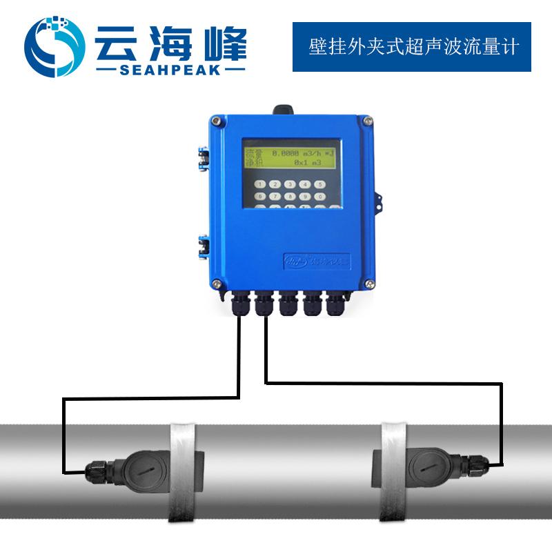固定外夹式超声波流量计TDS-100F5AB-A